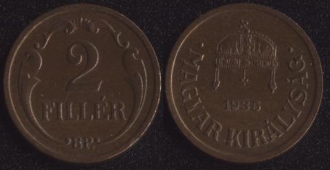 Венгрия 2 филлера 1935