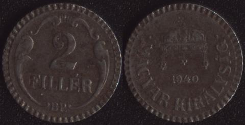 Венгрия 2 филлера 1940