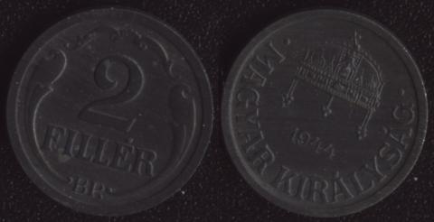 Венгрия 2 филлера 1944