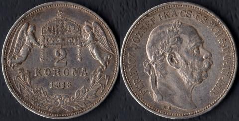 Венгрия 2 короны 1913