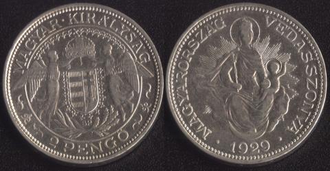 Венгрия 2 пенго 1929