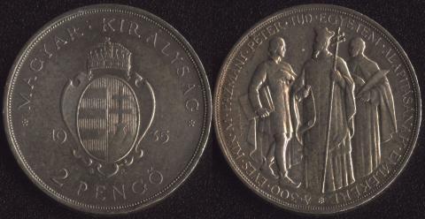 Венгрия 2 пенго 1935 (300 лет Университету)