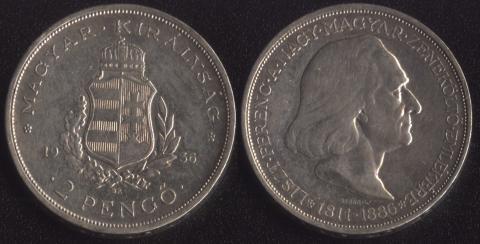 Венгрия 2 пенго 1936 Ференц Лист