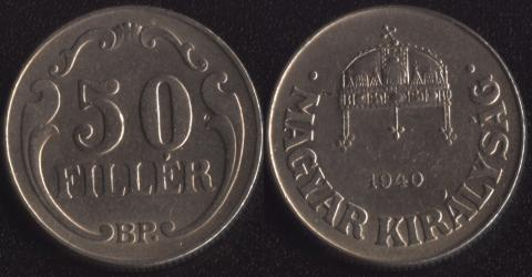 Венгрия 50 филлеров 1940