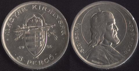 Венгрия 5 пенго 1938 Святой Иштван