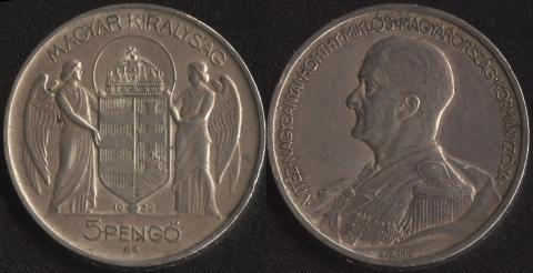 Венгрия 5 пенго 1939