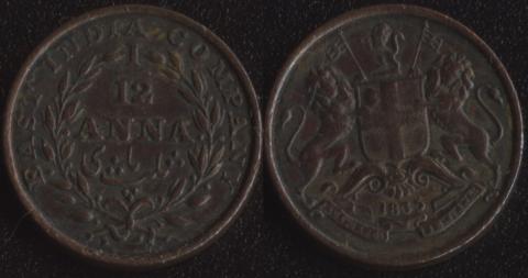 Восточно-Индская компания 1/12 анны 1835