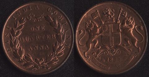 Восточно-Индская компания 1/4 анна 1835