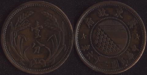 Восточный Хубей 1 фень 1937