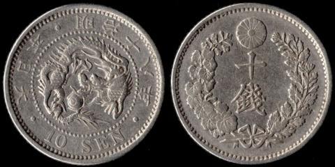 Япония 10 сен 1885