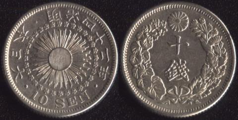 Япония 10 сен 1908