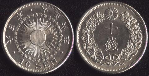 Япония 10 сен 1917