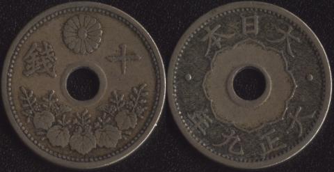 Япония 10 сен 1920
