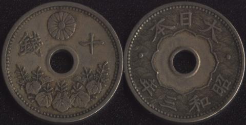 Япония 10 сен 1928