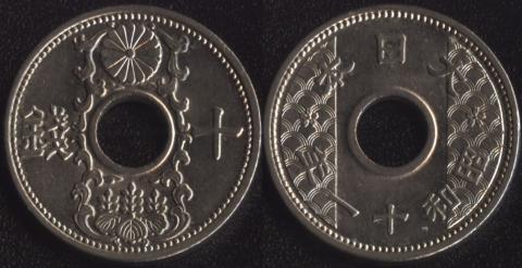 Япония 10 сен 1936