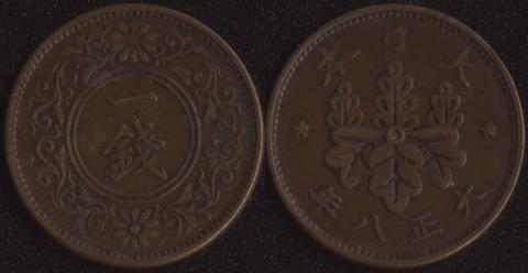 Япония 1 сен 1919