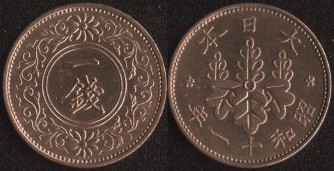 Япония 1 сен 1936