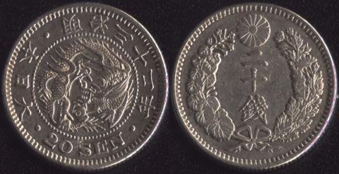 Япония 20 сен 1899