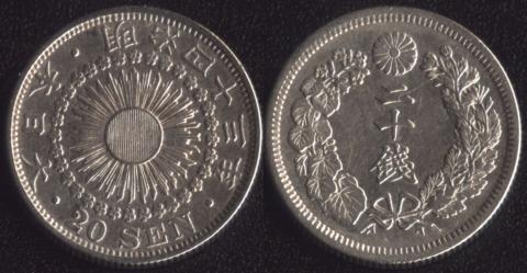 Япония 20 сен 1910
