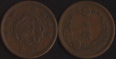 Япония 2 сен 1875