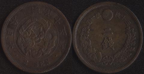 Япония 2 сен 1882