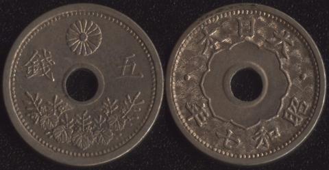 Япония 5 сен 1932