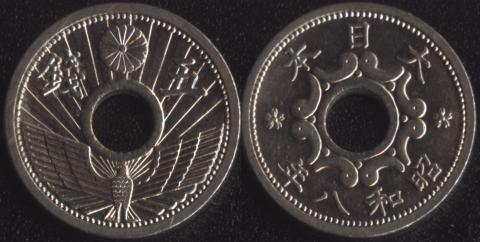Япония 5 сен 1933