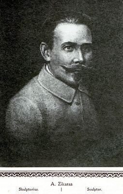 ЮозасЗикарас