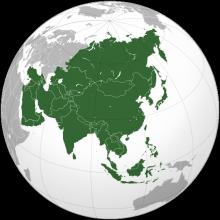 Монеты стран Азии